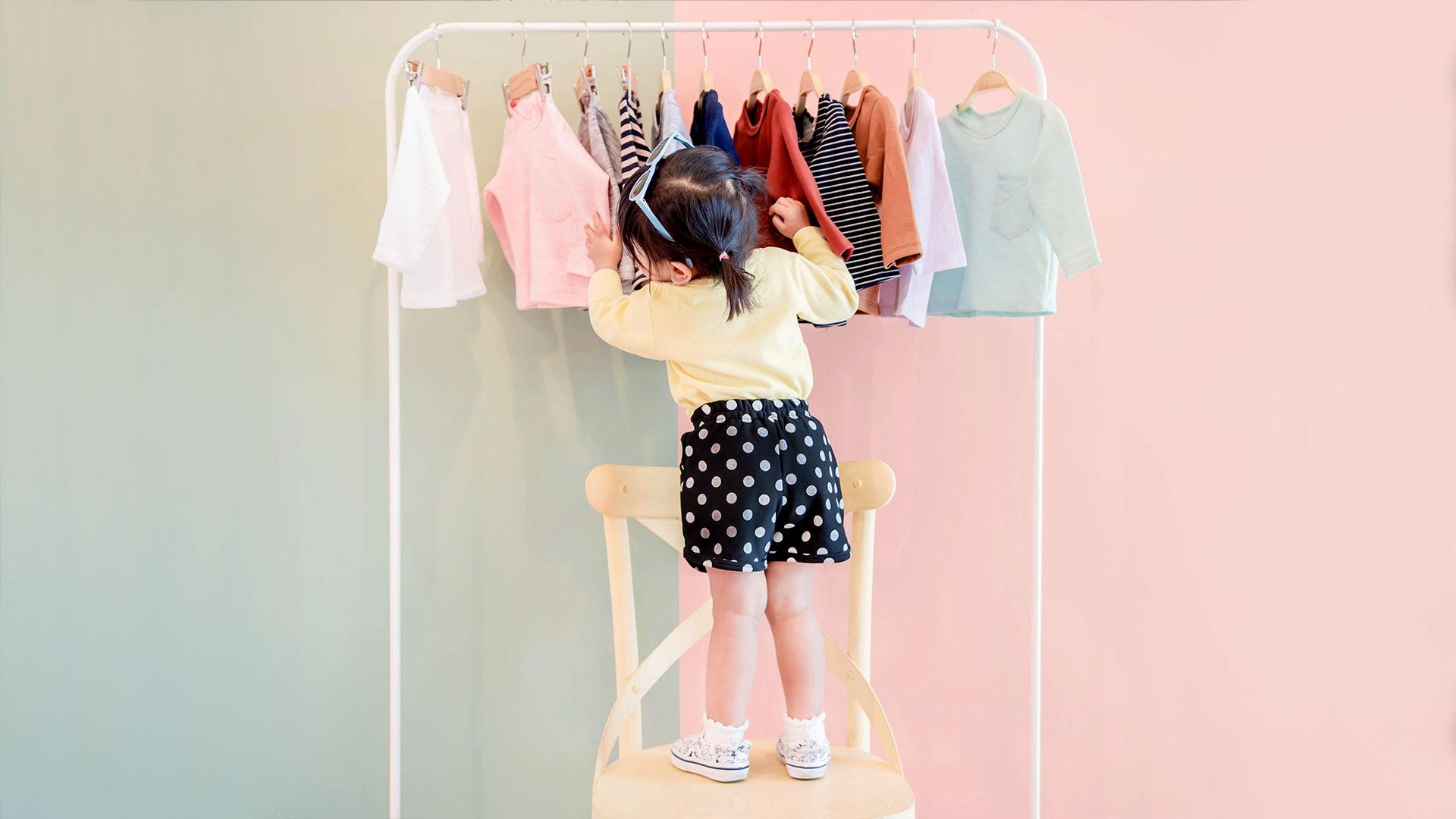 чипирование одежды